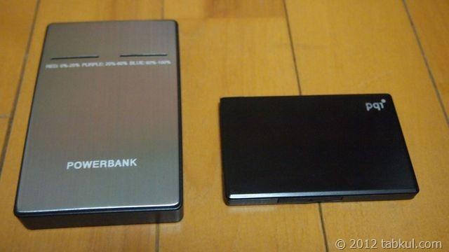 powerbank-pqi-air-drive-tabkul-000.jpg