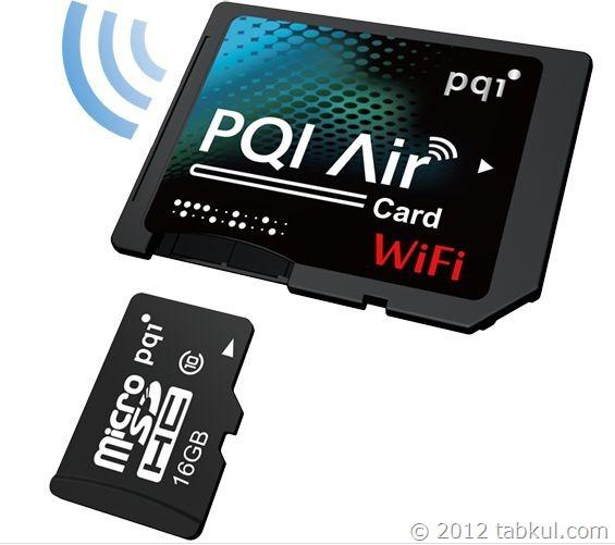 pqi-Air-Card-01