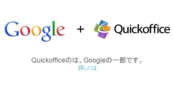 quickoffice-pro-sale-02