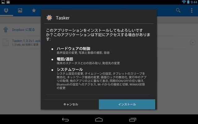 tasker-install-004