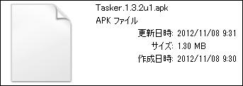 tasker-install-02