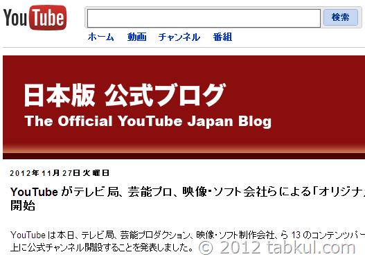 youtube-tv-01