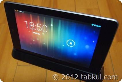 次期 Nexus 7 は2013年7月出荷と台湾メディア