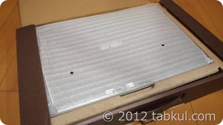 ASUS-VivoBook-X202E-Review-P1015730