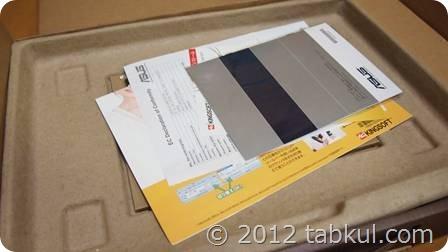 ASUS-VivoBook-X202E-Review-P1015731
