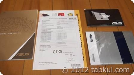 ASUS-VivoBook-X202E-Review-P1015734