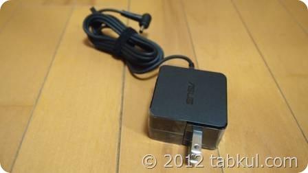 ASUS-VivoBook-X202E-Review-P1015735