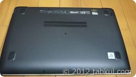 ASUS-VivoBook-X202E-Review-P1015738