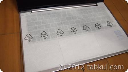 ASUS-VivoBook-X202E-Review-P1015739
