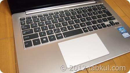 ASUS-VivoBook-X202E-Review-P1015740