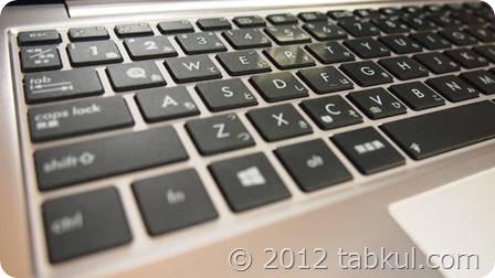 ASUS-VivoBook-X202E-Review-P1015741