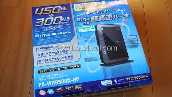 Wi-Fi 強化計画02 | 「NEC AtermWR9500N」の開封レビュー