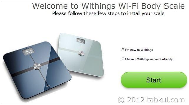 Covia WiFi Body Scale 購入レビュー2 | アカウントを作成する