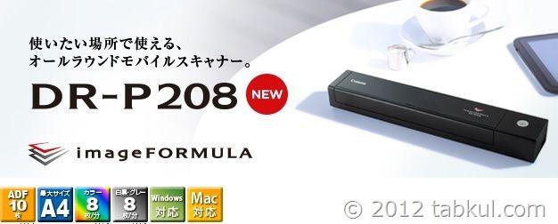 DR-P208-01