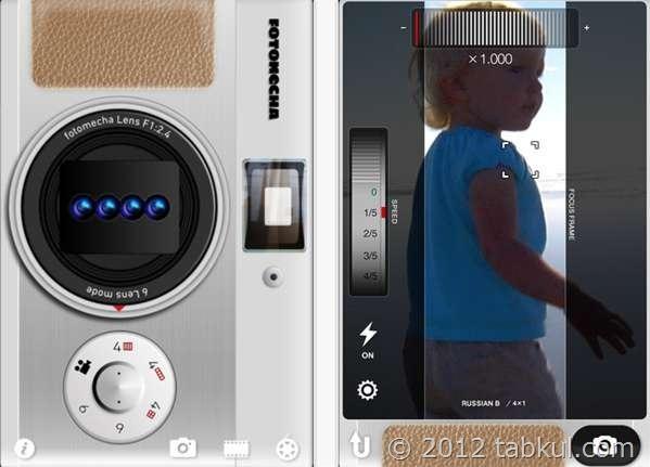 iOSアプリ 「Fotomecha – マルチレンズ連写カメラ」が12/28まで無料セール中