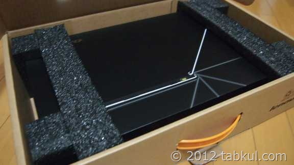 Lenovo IdeaPad Yoga 13 レビュー01 | 到着!開封レポート