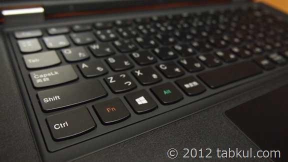 Lenovo IdeaPad Yoga 13 レビュー04 | Windows エクスペリエンス を測定する