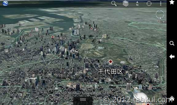 Kindle-Fire-HD-Google-Earth-2012-12-25 03.02.09