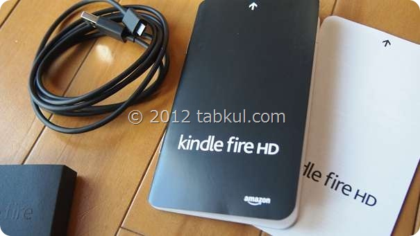 Kindle-Fire-HD-UNBOX-PC185973