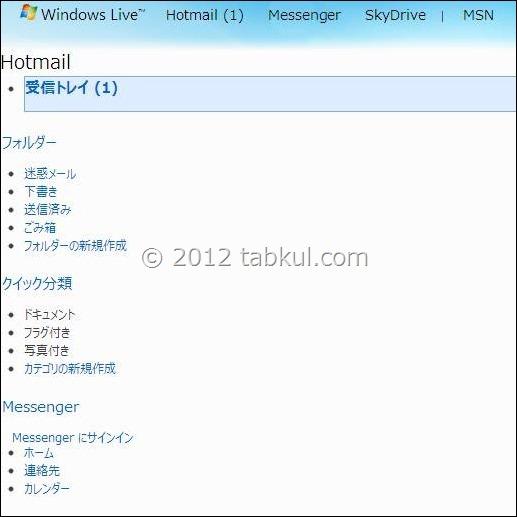 Microsoft-account-singup-04