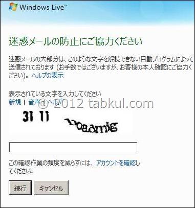Microsoft-account-singup-06