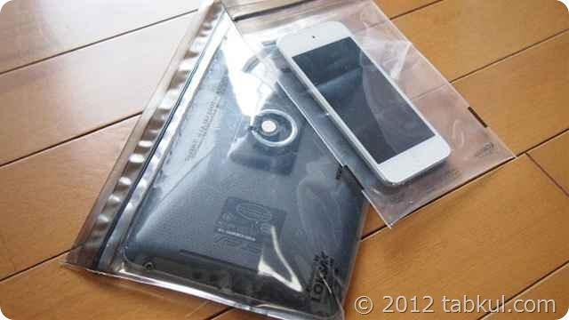 Nexus 7 などで防水ケース「LOKSAK」を1ヶ月間使った感想