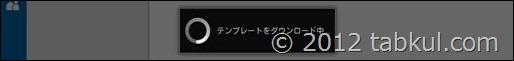 iMindMap-HD-Android-2012-12-09 11.39.58