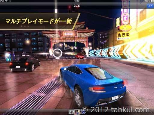 レーシング iOSアプリ「アスファルト7:Heat」 プレイ レビュー、楽しいけど腕が痛い話