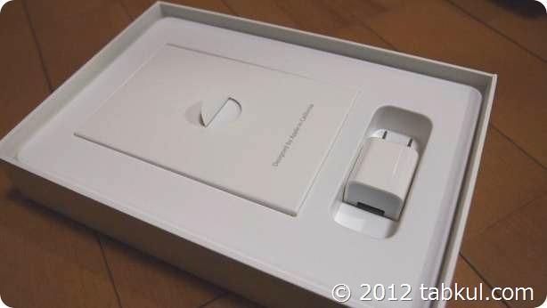 iPad-mini-Wi-Fi-P1015917