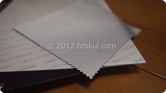 iPad-mini-film-power-support-unbox-PC206030