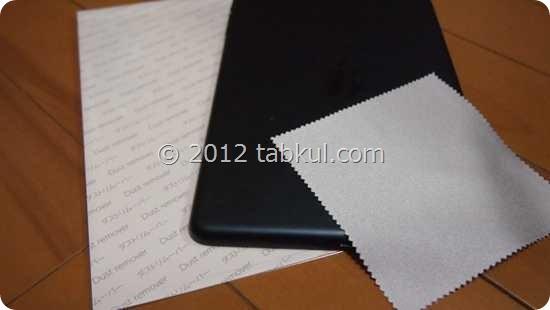 iPad-mini-film-power-support-unbox-PC206032