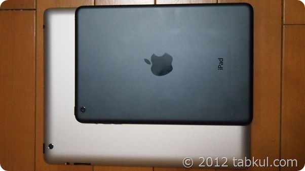 iPad mini 購入レビュー05 | iPad とサイズ等を比較(小さいだけではなかった話)
