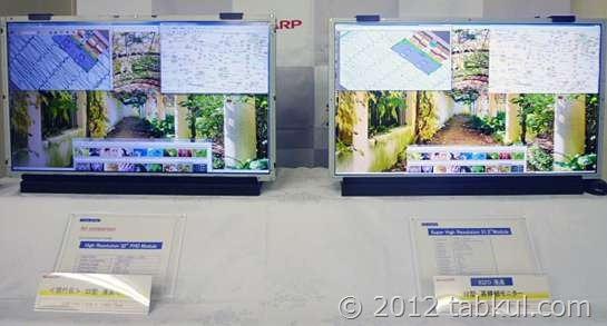 Apple、2013年発売の iPhone / iPad はIGZO液晶を採用か