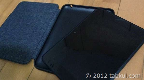 kindle-Fire-HD-Cover-unbox-2012-12-30 22.40.50