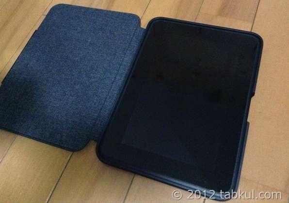(値下げ/セール)Amazon製 Kindle Fire HD ケースが1000円OFF