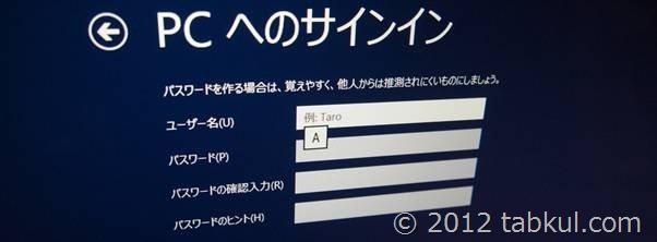 Lenovo IdeaPad Yoga 13 レビュー02 | 初期セットアップ、情報共有の注意点