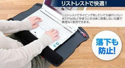 mobile-desk-09
