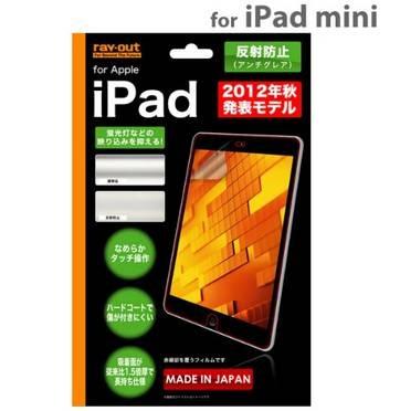 rayout-for-iPad-mini