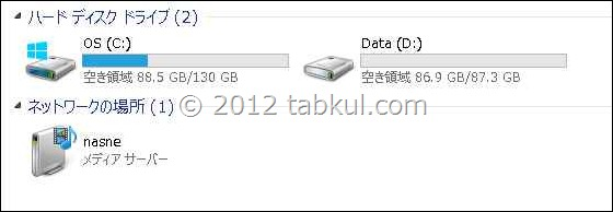ssd-installed-01