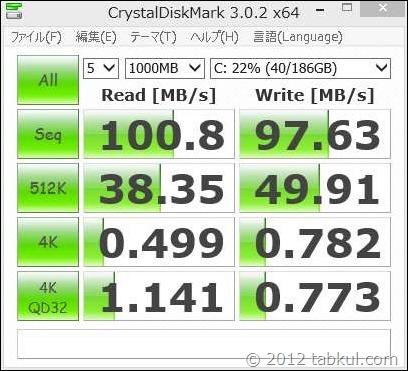vivobook-x202e-hdd-benchmark-03