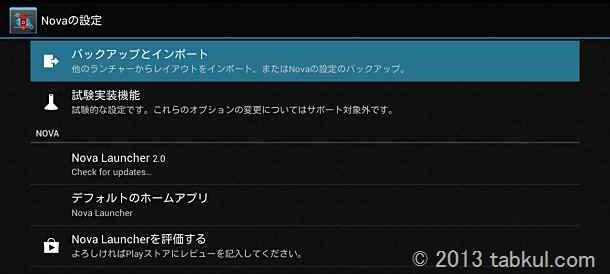 2013013116.33.22.jpg