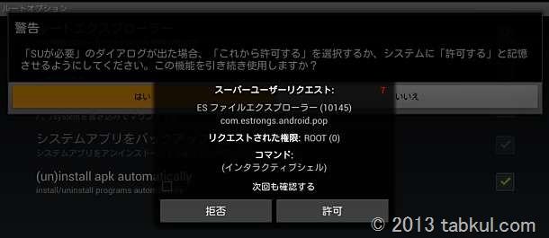 2013-01-11 12.26.15