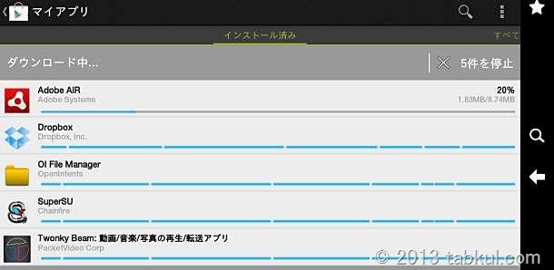 Kindle Fire HD レビュー 45 | Google Play から更新や新規インストールは可能か