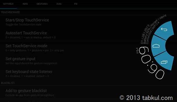 Nexus 7 レビュー | 画面の表示領域を広くする「LMT Launcher インストールから設定まで」