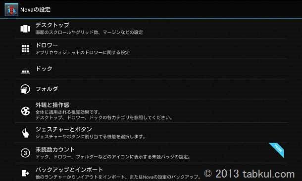 2013-01-30 15.38.05