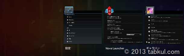2013-01-30 15.38.38