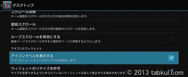 2013-01-30 15.48.21