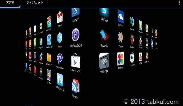 Nexus 7 レビュー | 「Nova Launcher」の使い方 01 【インストール編】 / ホームアプリ