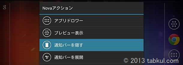 2013-01-30 16.34.49