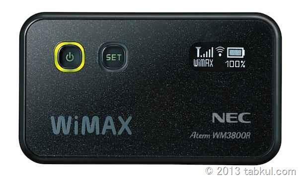Aterm-WM3800R